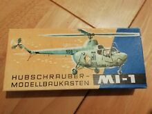 Veb mi 1 helicopter first release