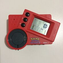 Pokemon cyclone 2 handheld