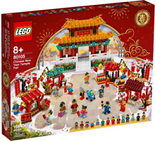 Lego 80105 limited edition new year