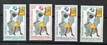 Timbres tchad chad 1989 journee