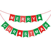 Rustic merry christmas banner
