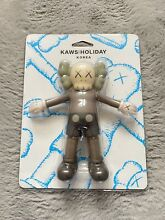 Kaws holiday companion korea bath