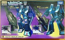 G1 transformers seemers double pack