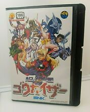 Voltage fighter gowcaizer snk ntsc