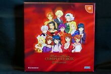 Brand new sakura wars complete box