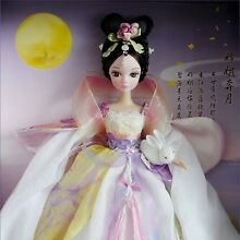 Poupée ancient china moon fairy of
