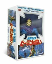 Super 7 masters of the universe