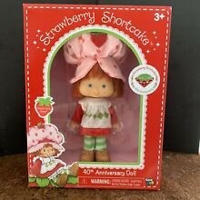 40th anniversary small scented doll
