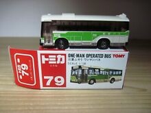 79 one man operated bus japan
