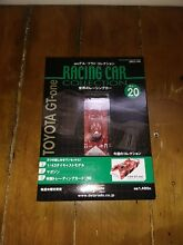 Jdm racing car toyota gt one book 1