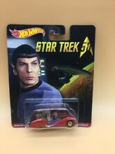 Hotwheels spock 50 years