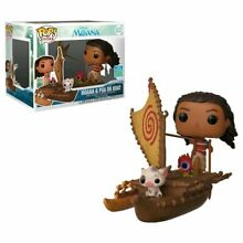 Disney moana pua on boat sdcc 2019