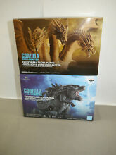 King of the monsters deformation 2