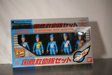 International rescue team set