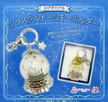 Sailor moon store crystal dome