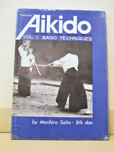 Traditional aikido volume 1 basic