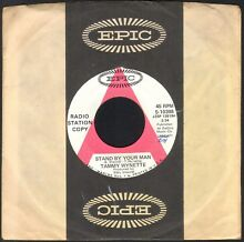 Wynette stand by your man rare juke