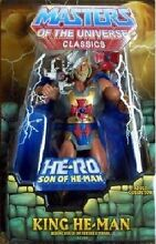 King 2013 moc motu exclusive