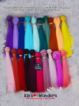 Synthetic doll hair straight weft