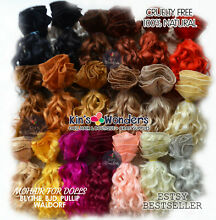 Mohair for dolls curly high quality