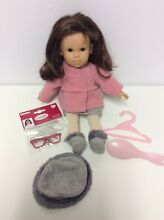 Doll brown hair soft body pink