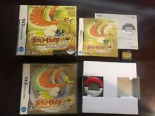 Pokemon heartgold version japanese