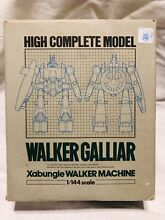 Bandai h c m walker galliar hecho