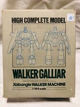 Bandai h c m walker galliar japan