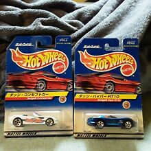 Hot wheels japanese card dodge