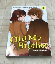 Oh my brother by ken vol 2 eng ver