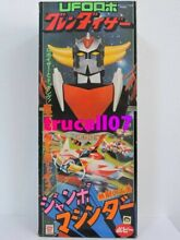 Jumbo machinder grendizer shogun