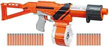 Nerf accutrooper darts