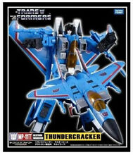 Transformers masterpiece mp 11t