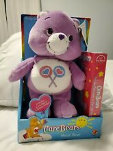2002 plush share bear sealed