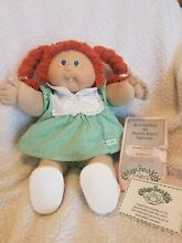1985 cabbage patch kid doll
