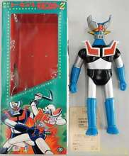 Habla mazinger z re product