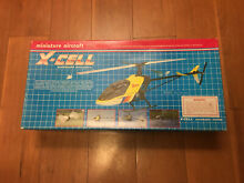 X cell xcell fury 1980 rare