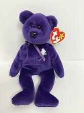 Ty beanie retired babies bears