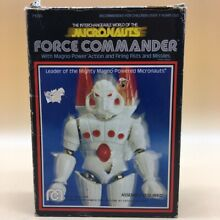 The force commander leader of the