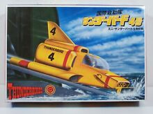 Gerry anderson tb 4 bandai model