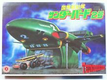 Gerry anderson tb 2 bandai model