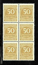 Germany sc 239 block of 6 4 mint no