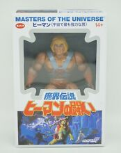 Masters of the universe collection