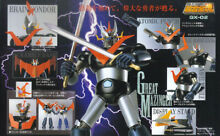 Bandai gx 02 great mazinger large