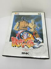 Snk art of fighting 2 japan 0528a7