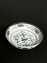 Decorative bowl swan lavender