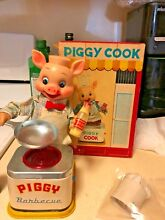Piggy cook japan battery