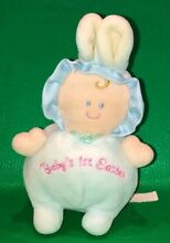 Baby s 1st easter plush doll baby
