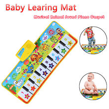 Kids gift toy touch play learn