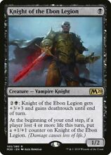 Mtg knight of the ebon legion x 1